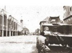 surabaya_nov_1945.jpg