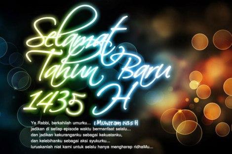 Tahun-Baru-Islam-2013-Wallpapers