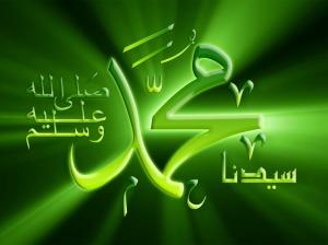 islamic-hd-wallpapers-muhammad
