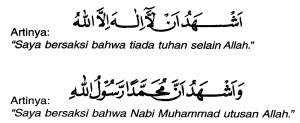 syahadat islami