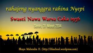 Selamat Nyepi 2014