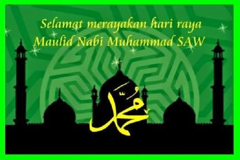 Maulid-Nabi-Muhammad-SAW-1436-H